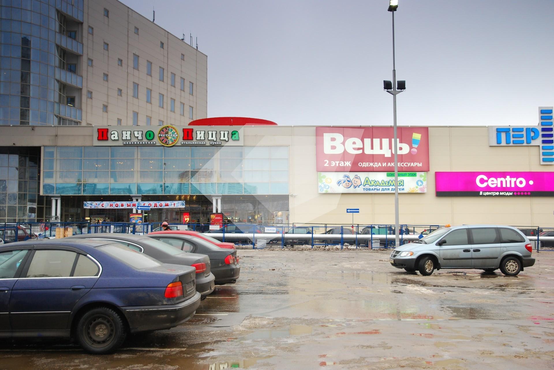 Аренда офиса в хl дмитровское шоссе Аренда офиса 60 кв Молчановка Большая улица