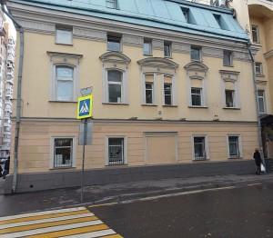 Аренда офиса 15 кв Трифоновская улица