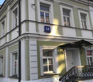 Аренда офиса 10кв Якиманка Малая улица коммерческая аренда недвижимость