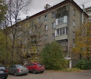 Аренда офиса 50 кв Летчика Бабушкина улица аренда офиса со складом иркутск