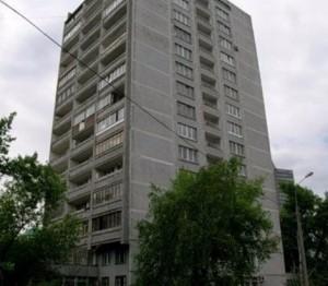 Аренда офиса 40 кв Конюшковская улица снять место под офис Адмирала Руднева улица