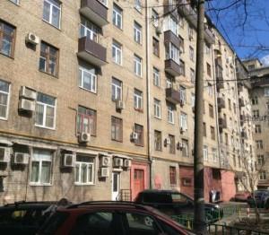 Офисные помещения Вучетича улица аренда офисов ленинский проспект