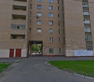 Аренда офиса 50 кв Санникова улица коммерческая недвижимость запорожье цены
