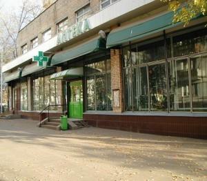 Аренда офиса Академика Комарова улица Аренда офиса 15 кв Тверская улица