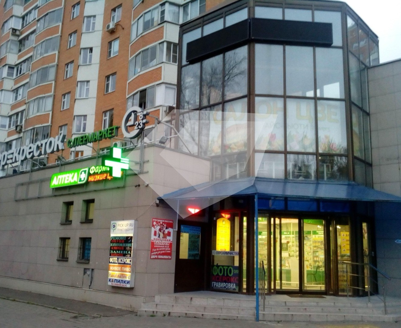 Аренда офисов в жилом доме в москве сайт поиска помещений под офис Марьиной Рощи 9-й проезд