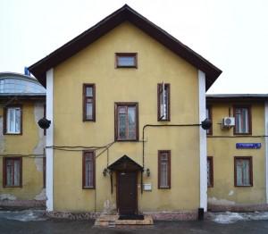 Аренда офиса 50 кв Тружеников 2-й переулок Аренда офиса Булатниковская улица