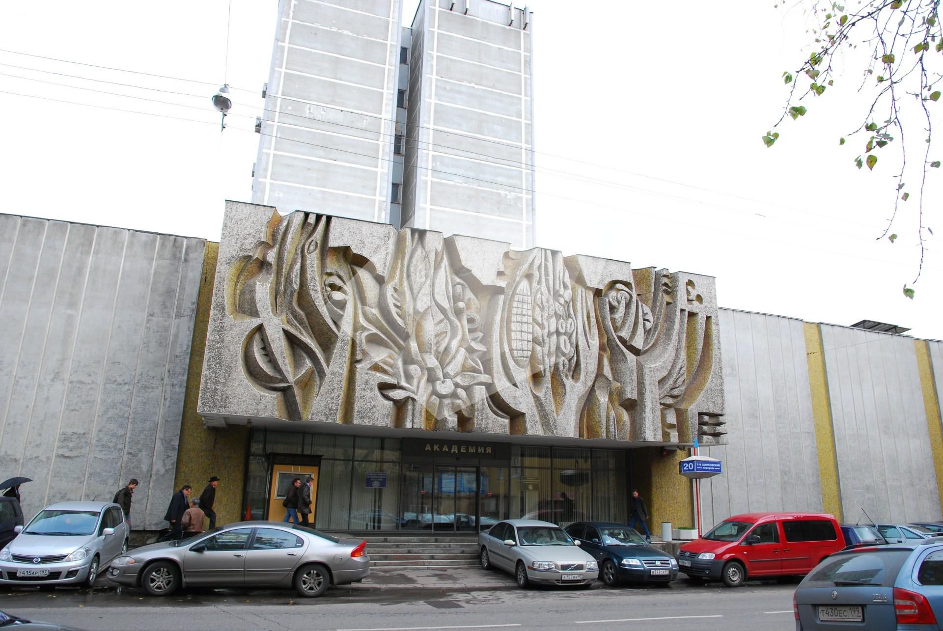 Аренда офиса 20 кв Добрынинский 1-й переулок Аренда офисов от собственника Матвеевская улица