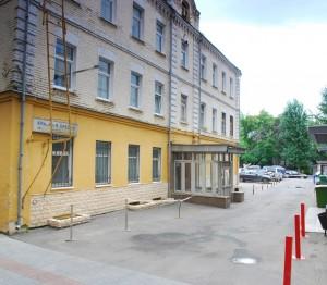 Аренда офиса 35 кв Волков переулок авито коммерческая недвижимость тверь