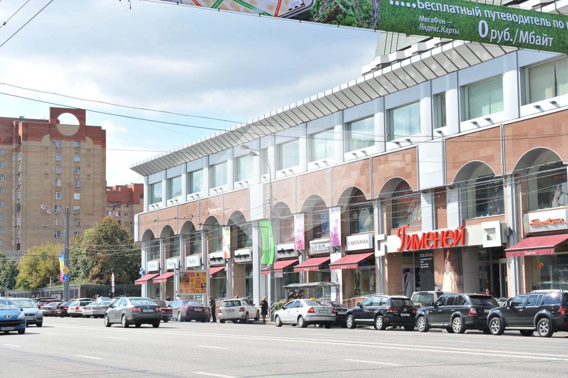 Аренда офиса 40 кв Якиманский переулок снять в аренду офис Гончарная набережная