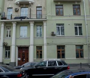 Аренда офиса 40 кв Знаменка улица коммерческая недвижимость продам участок