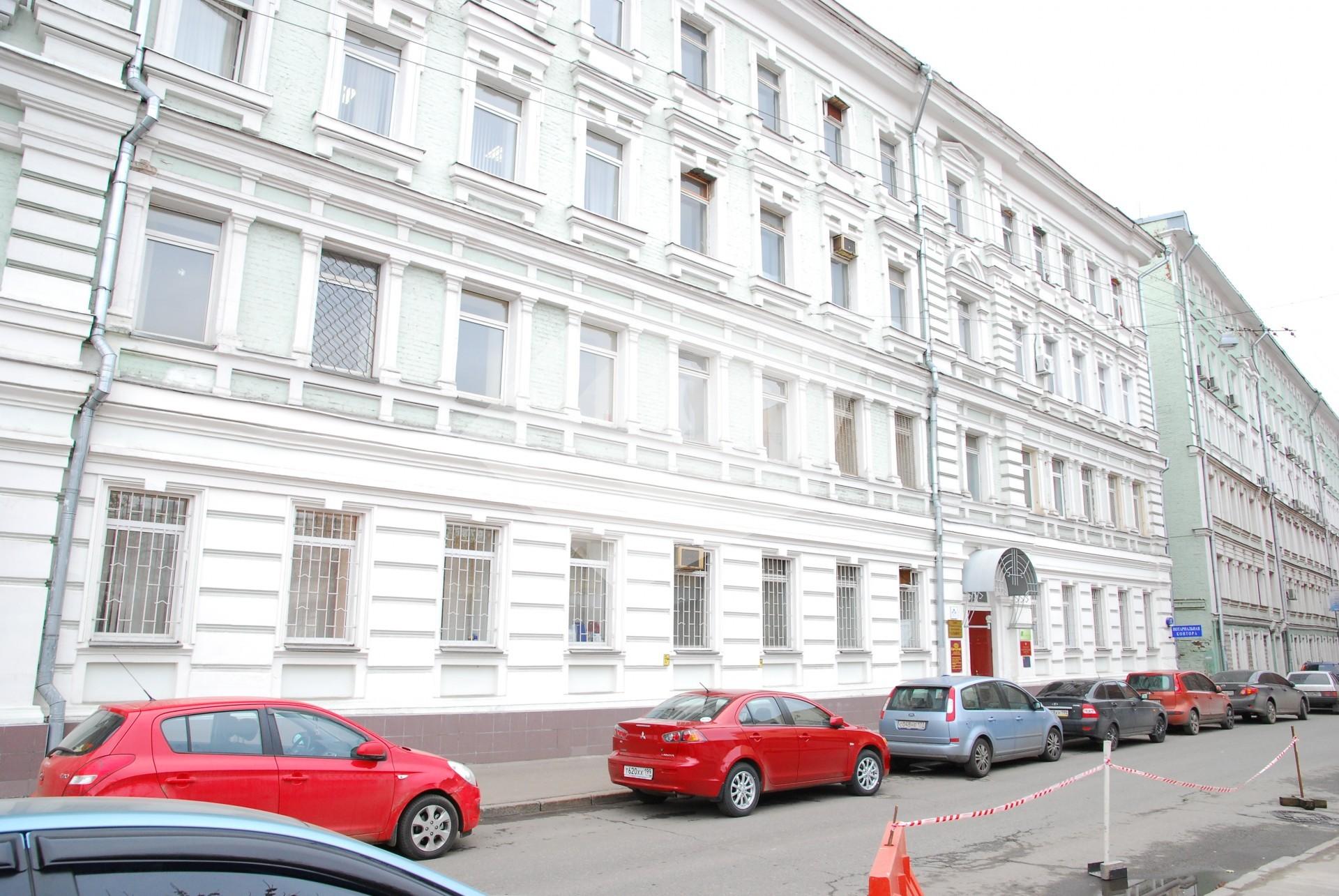 Офисные помещения Старомонетный переулок коммерческая недвижимость в республике башкортостан