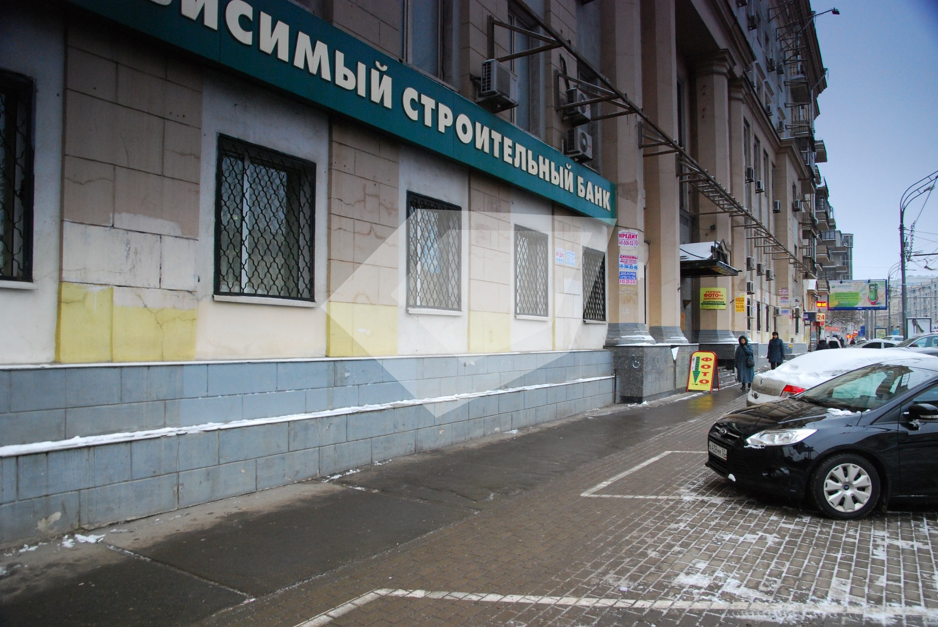 Документы для кредита Подсосенский переулок справку из банка Шокальского проезд