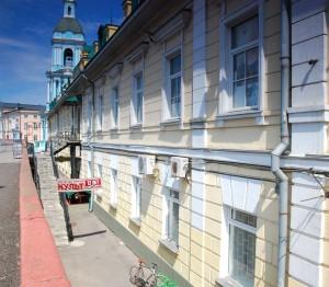 Аренда офиса 50 кв Яузский бульвар Арендовать помещение под офис Пушкарев переулок