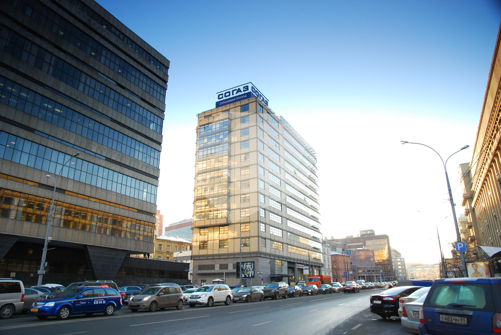 Аренда офиса проспект сахарова аренда офисов кривой рог карла маркса 10 - 20 к.в