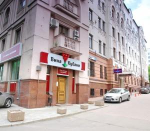 Найти помещение под офис Остроумовская Малая улица аренда офисов на улице котляковская
