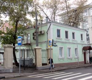 Аренда офисных помещений Никитская Малая улица портал поиска помещений для офиса Новолучанская улица